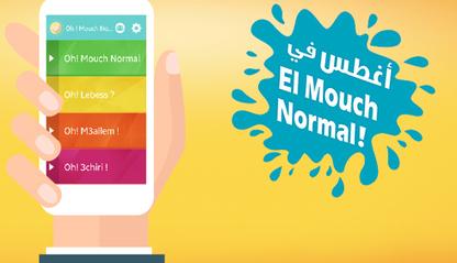 La marque de boisson Oh ! Lance sa propre application pour smartphones, «Oh ! Mouch Normal !» :   Tuitec   Scoop.it
