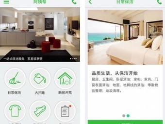As China's demand for domestic help grows, Ayibang gets series A funding | Digital-News on Scoop.it today | Scoop.it