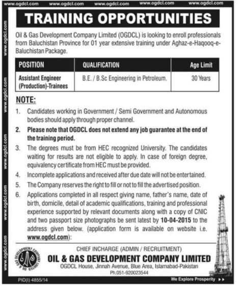Oil Gas Jobs for Assistant Engineer Trainees | LearningAll | www.learningall.com | Scoop.it