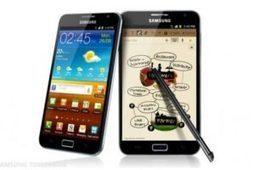 Harga Samsung Note 1 dan Spesifikasi Lengkap | SmartPhone Android murah | Scoop.it