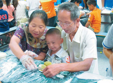 Mooncakes for autistic kids - China Daily | Special Needs News | Scoop.it
