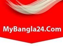 MyBangla24 News   All Bangla Newspaper Desk   Scoop.it