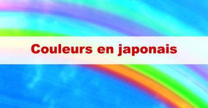 Couleurs en japonais | japon | Scoop.it