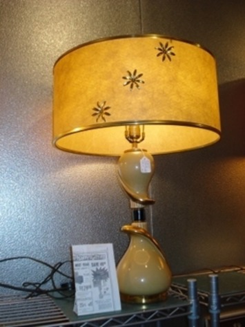 Mid-Century Vibe: Hollywood Regency Lamp « The Woo Woo ... | Antiques & Vintage Collectibles | Scoop.it