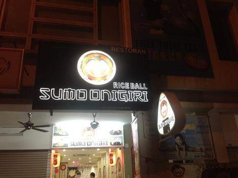 Sumo Onigiri Rice Ball | Sumo Onigiri | Scoop.it