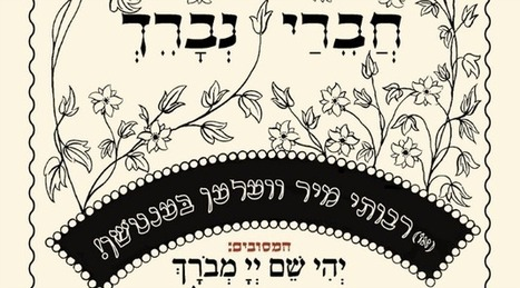 500 Years Later, a Queer-Inclusive Bentsher – Forward Thinking | LGBT Jews and Baal te Shuva | Scoop.it
