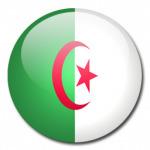 Algérie - La création d'un musée Houari-Boumediene recommandée à Guelma | Actualités Afrique | Scoop.it