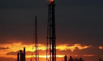 Precios del petróleo promediarán poco más de US$40 por barril en 2016 | Infraestructura Sostenible | Scoop.it
