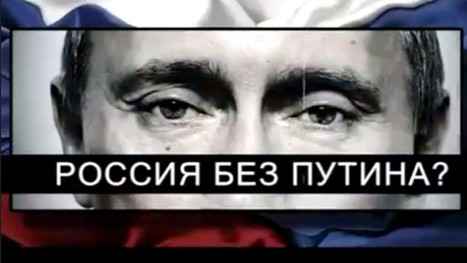 L'arme fatale de Poutine qui met à mal le cloud mondial | Géopoli | Scoop.it