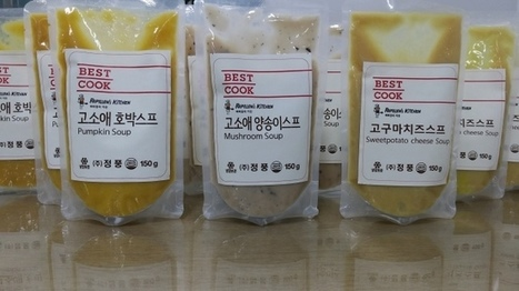Daesang to introduce 'mealworm soups' | Entomophagy: Edible Insects and the Future of Food | Scoop.it