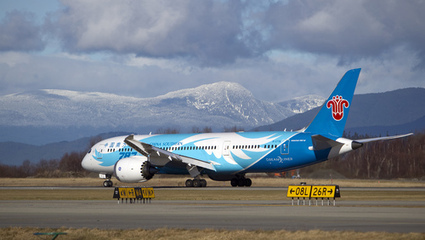 China Southern's colourful Dreamliner | Allplane: Airlines Strategy & Marketing | Scoop.it