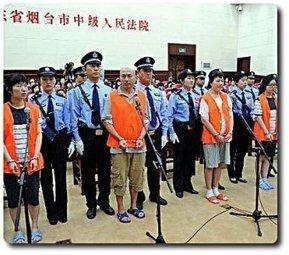 Procès de 5 meurtriers d'une secte chrétienne en Chine | Révolution démocratique à travers le Monde | Scoop.it