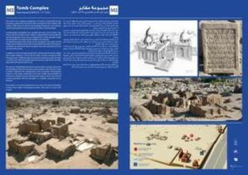 Restaurierung und touristische Erschließung des Fatimidenfriedhofs von Assuan erfolgreich abgeschlossen - Pressemitteilung   Deutsches Archäologisches Institut   Kiosque du monde : Afrique   Scoop.it