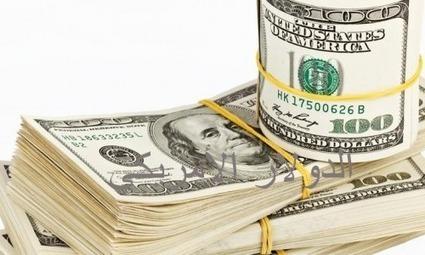 سعر الدولار اليوم في السوق السوداء والبنوك الأحد 11-9-2016 الأخضر يستقر مسجلا 12.70 جنيه للبيع   masr5   Scoop.it