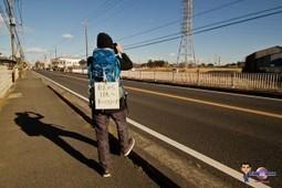 Cap 10.000 Japon : le Japon à pieds, un projet qui marche !   Voyage et réflexions   Scoop.it