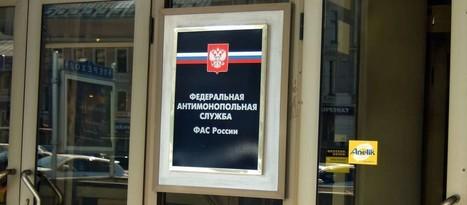 ФАС будет штрафовать банки за навязывание кредитов | TimeRead.ru - Курган | Serge | Scoop.it