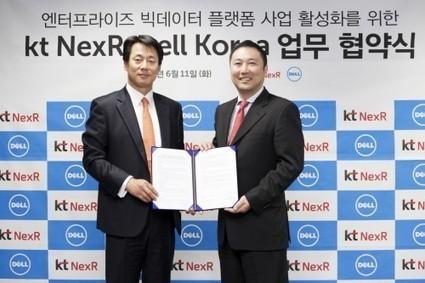 델-KT넥스알, 빅데이터 활성화 협력   Bloter.net - 블로터닷넷   Big Data   Scoop.it