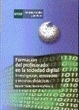 Recursos para la enseñanza inversa: una visión completa | Escuela 2.0 y Mochila digital | Scoop.it
