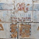Unknown Pharaoh's Remains Identified in Egypt - History | memsopotamia | Scoop.it