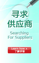 Adhesives & Sealants, Products Catalog | ECVV.com | LED Business in Asia | Scoop.it