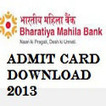 BMB PO Admit Card 2013 Free Download Hall Ticket | www.sbicaps.com | Best Students Portal | students9 | Scoop.it
