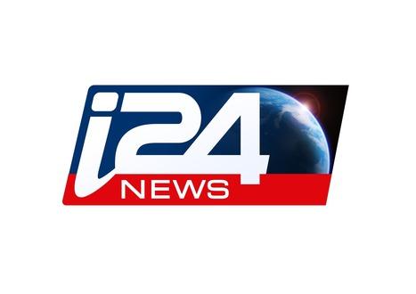 La chaîne d'information internationale israélienne s'appellera I24 news | DocPresseESJ | Scoop.it