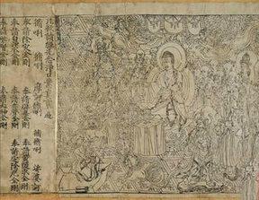 La escritura china | Antigua China | Scoop.it