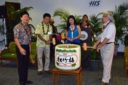 Hawaii H.I.S. Corp. opens lounge for travelers at Honolulu airport - Pacific Business News (Honolulu)   Demand for business travel   Scoop.it