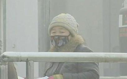 Airpocalypse Now in China's Most Polluted City | Year 12 Macroeconomics | Scoop.it