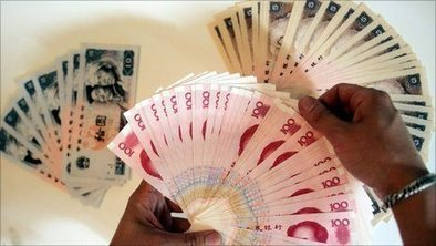 China local debt surges by 70% | BUSS4 Section A Case Studies | Scoop.it