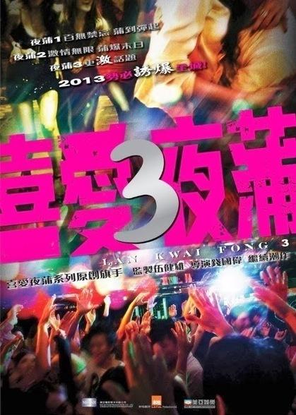Phim Lan Quế Phường 3 | Lan Kwai Fong 3 | 2014 | Xem phim Full HD | Scoop.it