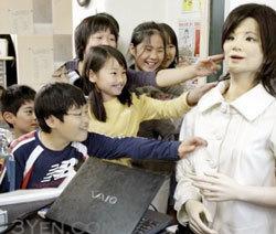 Η δασκάλα μου είναι ρομπότ... η δική σου; | Τράπεζα Υλικού Γ' τάξης | Scoop.it
