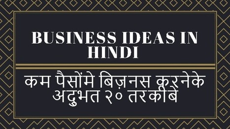 Top Small Business Ideas In Tamil Start Off Yo