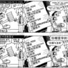 Teach English