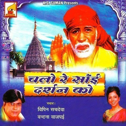 Deewana Hoon Pagal Nahi full movie free download 720p