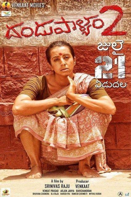 in ghost house inn malayalam movie free 41