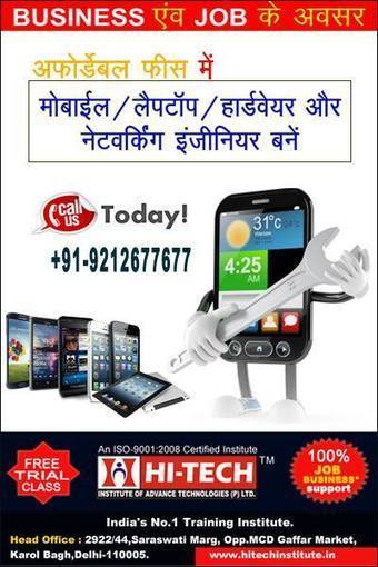 Why Mobile Repairing Course is Beneficiary for