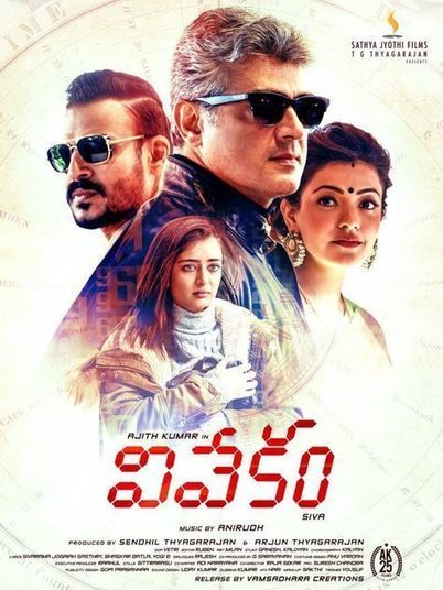 karanji kannada movie mp3 songs download