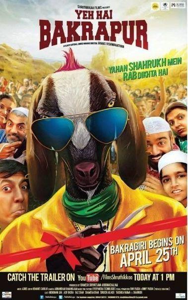 Yeh Hai Gaddar Dil full movie in hindi download kickass torrent