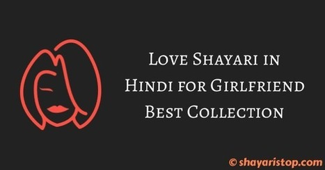Hindi Sad Shayari Download With Photos In Full
