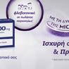 i-Pharma Digital