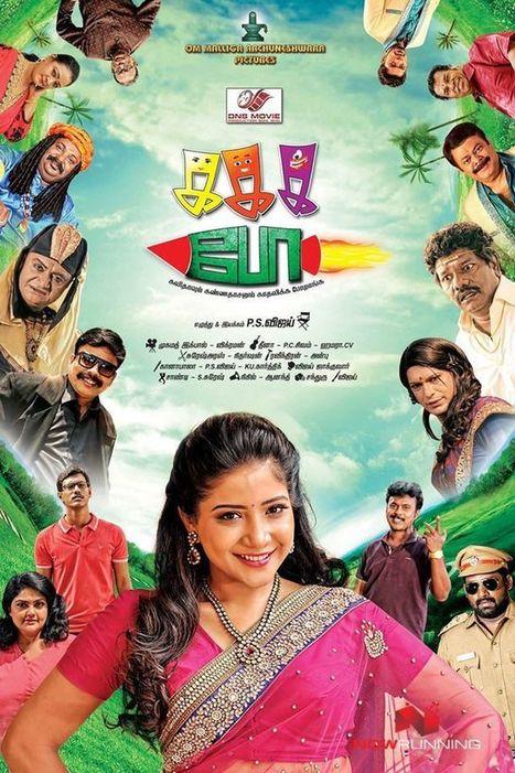 Meri Marzi Kannada Movie Mp3 Songs For Free Download