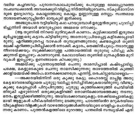 Books pdf novels malayalam