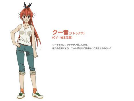 2nd Nyarko-san Anime Season's Promo Streamed | Anime News | Scoop.it