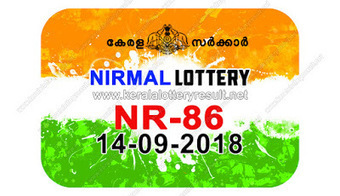 kerala lottery results today' in today kerala lottery result