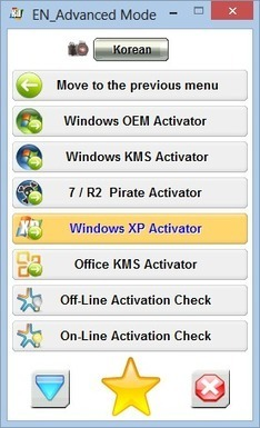pirate download microsoft office
