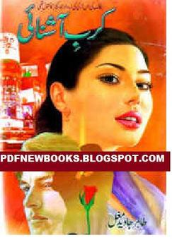 Pdf novel urdu