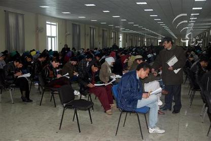 12,500 appear in university entrance test | Pajhwok Afghan News | Afghan Youth | Scoop.it