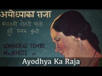 tamil hd video songs 1080p blu Game Of Ayodhya 2015 moviesgolkes