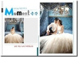 South Korean Style Wedding Album Templates Psd